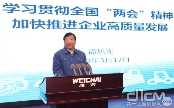 全国人大代表谭旭光带领干部员工解读政府工作报告