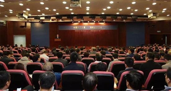 国机集团传达学习全国两会精神