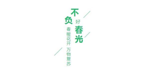 玉柴重工:绿色发展