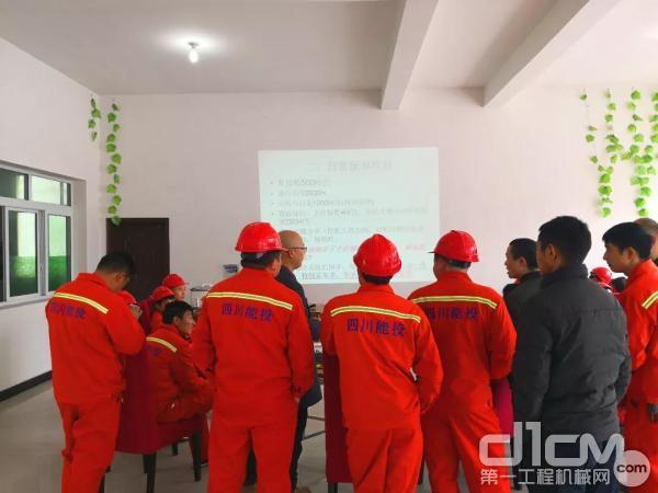 约翰迪尔对四川能投集团矿业公司的操作人员进行了系统培训