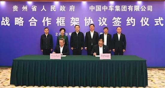 中國中車集團公司與貴州省政府簽署戰略合作框架協議