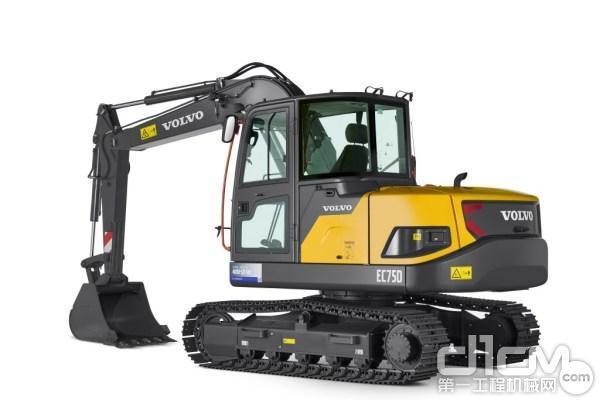 沃尔沃EC75D履带式挖掘机