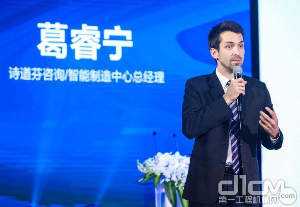 """来自诗道芬咨询智能制造中心总经理葛睿宁为我们分享了""""智能工厂和工业 4.0"""""""