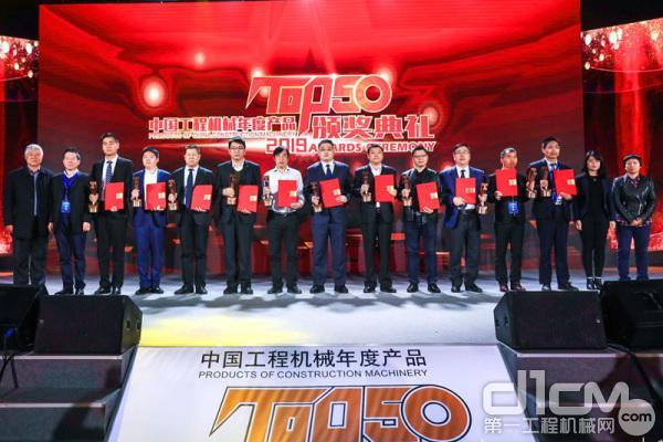 沃尔沃建筑设备投资(中国)有限公司挖掘机产品经理晁文龙上台领奖(右起第七位)