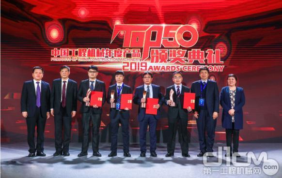 日立建机(上海)有限公司张雁斌课长上台领奖(右起三)