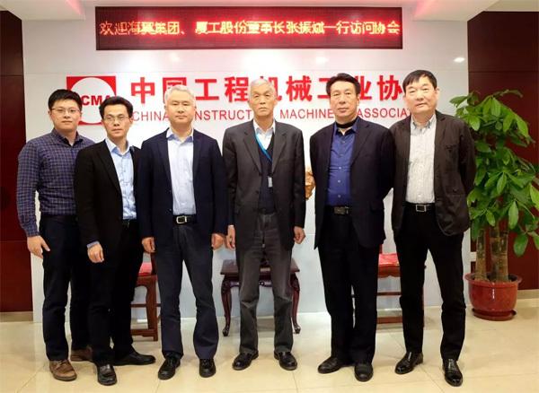 海翼集团、厦工股份董事长张振斌与海翼集团总经理谷涛一行到访中国工程机械工业协会