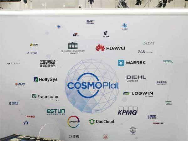 COSMOPlat是海尔推出的具有自主知识产权、全球首家引入用户全流程参与体验的工业互联网平台