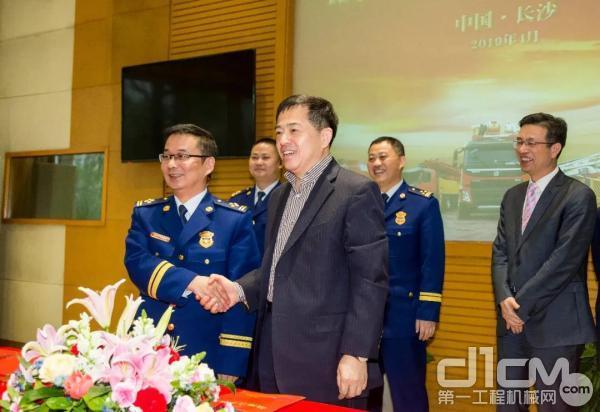 湖南省消防救援总队与三一重工股份有限公司签订合作协议