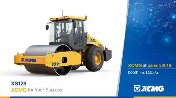 可靠卓越——压路机XS123