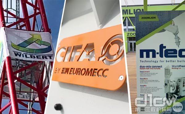 此次展出的产品70%以上为中联重科欧洲本地化公司制造