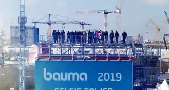 bauma 2019慕尼黑邀您一起感受行业心跳