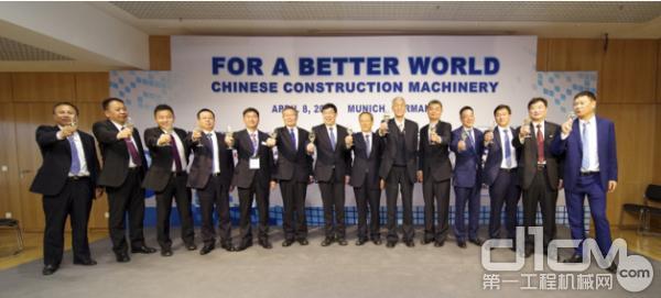 bauma 2019:为建设更美好的世界 中国工程机械在行动
