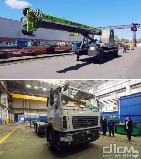 中联重科马兹集团(MAZ)合作,研发生产适合当地市场的汽车起重机