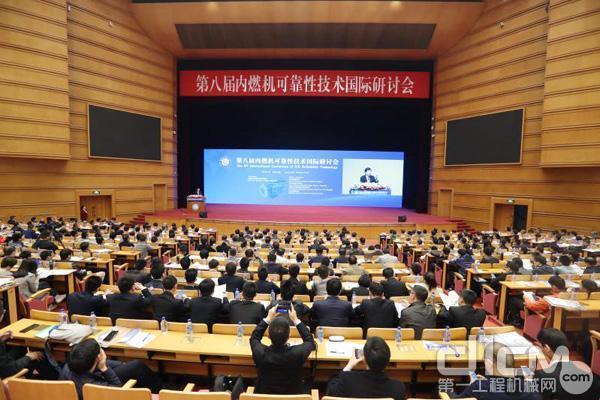 内燃机可靠性技术研讨会