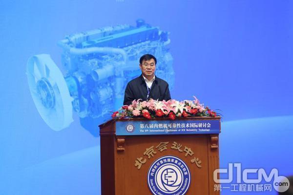 中国科学院院士刘维民
