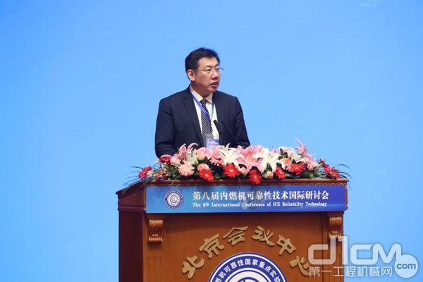 潍柴动力股份有限公司副总裁佟德辉