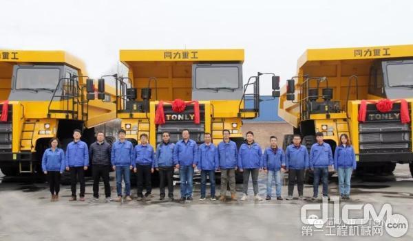 同力重工TLD110自卸车