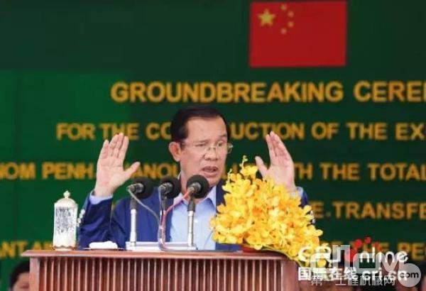 柬埔寨首相洪森对以中国路桥为代表的中国施工企业表示感谢