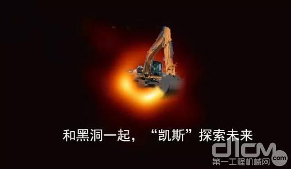 黑洞<a href=http://photo.d1cm.com/ target=_blank>图片</a>来源:EHT Collaboration