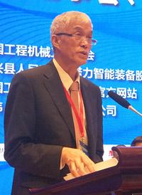 祁俊 中国工程机械工业协会会长