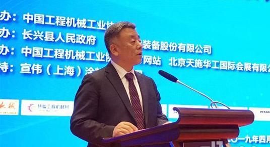 中国工程机械工业协会副秘书长、监事吕莹汇报监事会工作情况
