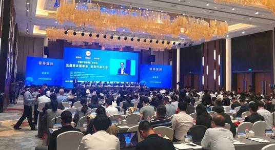 协会五届四次会员代表大会在浙江长兴盛大开幕
