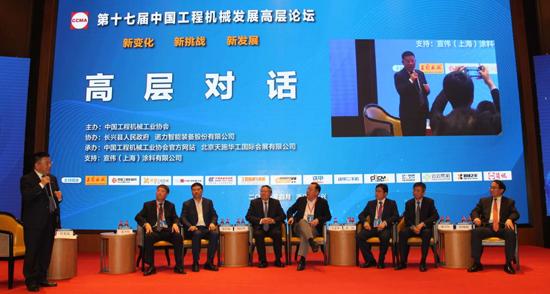 中国工程机械工业协会五届四次会员代表大会在浙江长兴盛大开幕