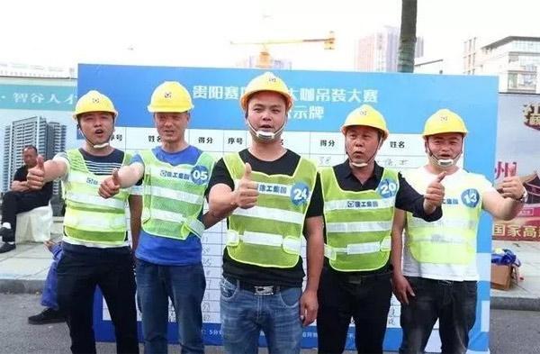"""贵阳站:遵义小伙信奎以""""黑马姿势""""惊险夺冠"""