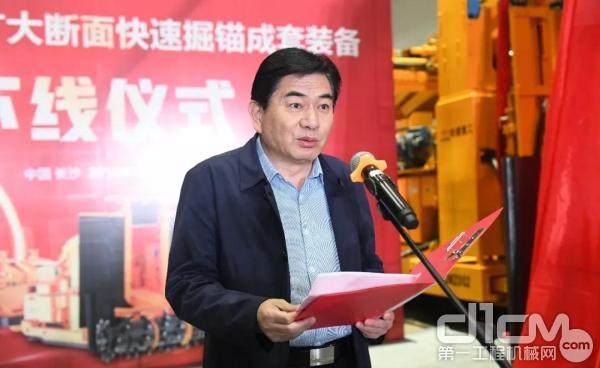 西安重工装备制造集团有限公司董事长李德锁致辞