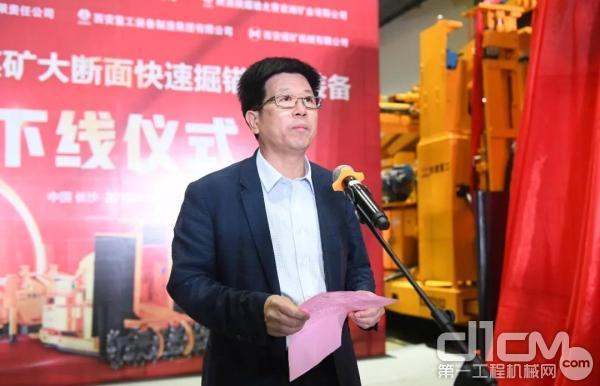 陕西陕煤榆北煤业有限公司总经理石增武致辞