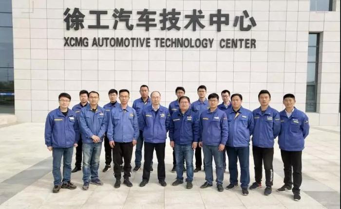 徐工汽车成立公司领导小组与项目实施小组