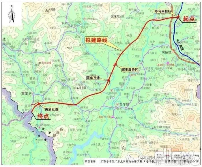 寻乌至龙川高速项目