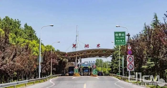 芜湖与马鞍山的高速公路