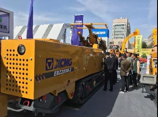 徐工EBZ200M-2掘锚机