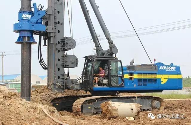 恒天九五JVR多功能旋挖钻机