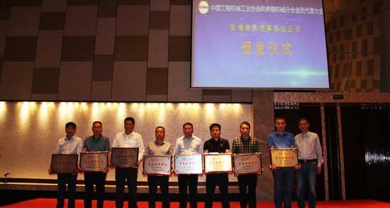 筑养路机械分会2019年会员代表大会在徐州隆重开幕