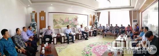 筑养路机械分会组织专家代表团调研考察山东陆达