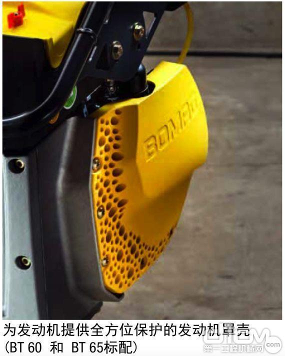 为发动机提供全方位保护的发动机罩壳
