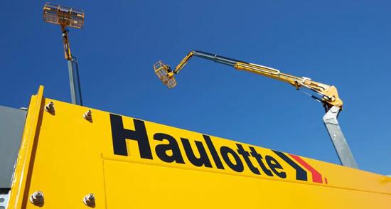 Haulotte法国原装臂式高空作业平台 硬核画风帅炸了