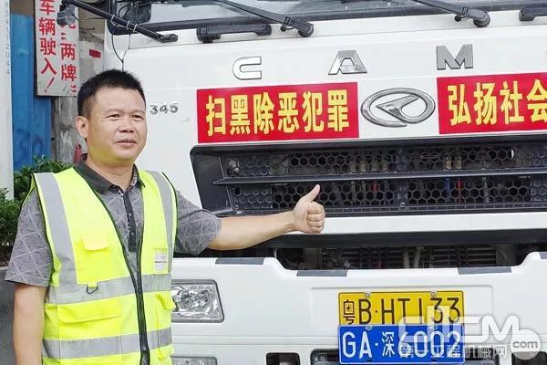 深圳市港龙混凝土有限公司经营部副总监集团车队负责人袁革军