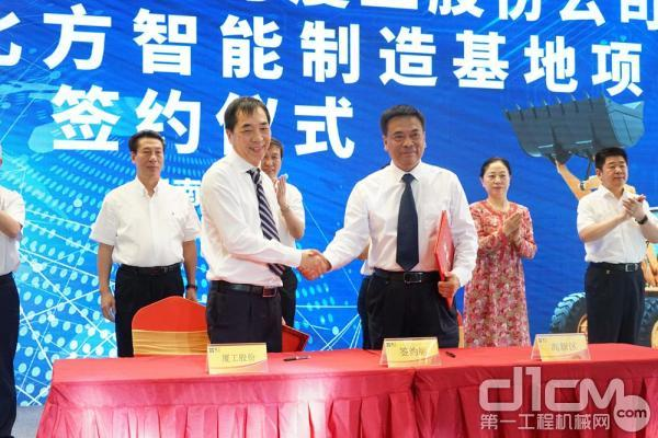 双方签订《战略合作框架协议书》