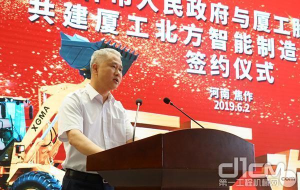 厦门海翼集团有限公司党委副书记、总经理谷涛致辞