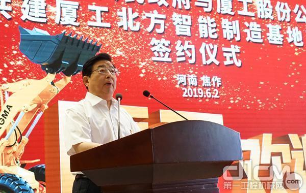焦作市委书记、市人大常委会主任王小平致辞
