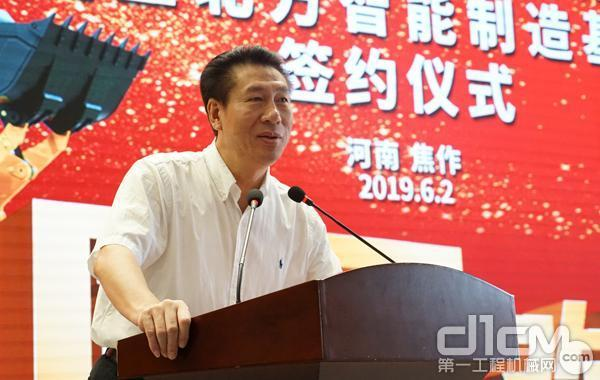 厦门厦工机械股份有限公司党委书记、董事长张振斌致辞