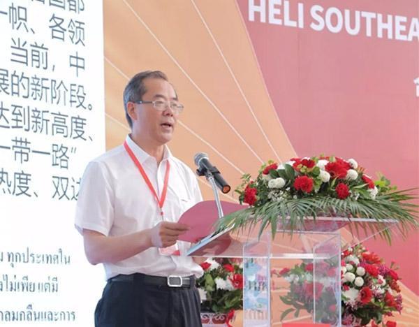 张德进董事长致辞 :《新起点 新机遇 新未来》