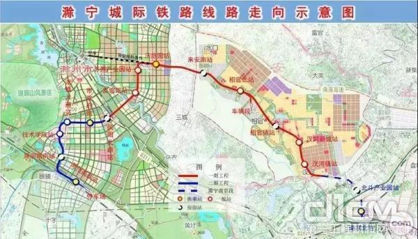 滁州至南京城際鐵路(滁州段)二期工程項目