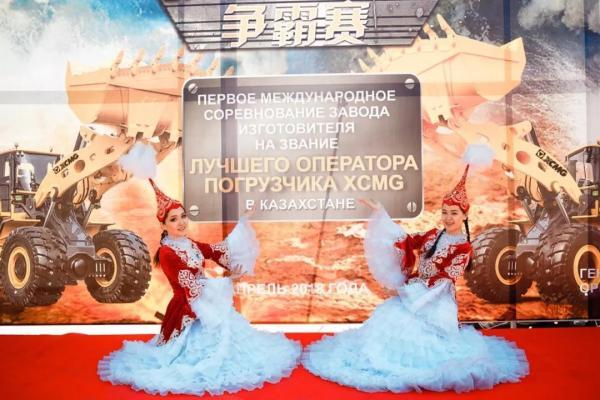 2018年4月哈萨克斯坦站