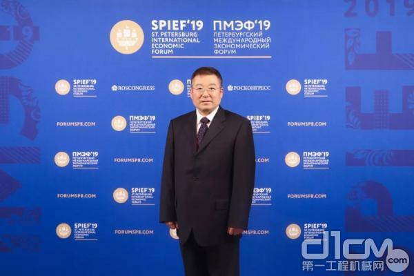 张晓仑在第二十三届圣彼得堡国际经济论坛现场
