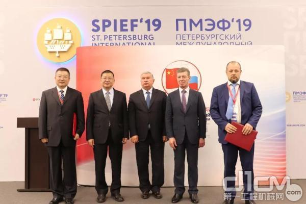 国机集团与俄罗斯能源电力出口有限公司战略合作协议交换仪式