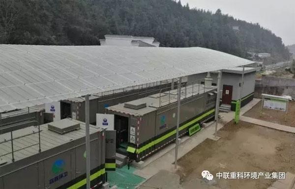▲宜春市南郊500吨/天两级DTRO渗滤液处理工艺项目现场